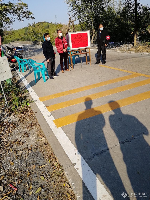 最新消息 井新桥头泉水禁止外村人装水