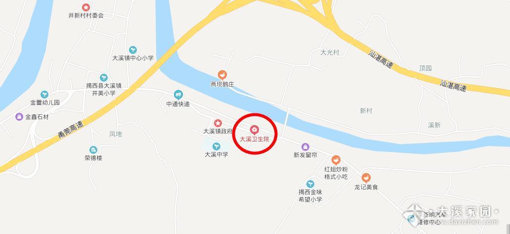 揭西县大溪卫生院院务公开专栏