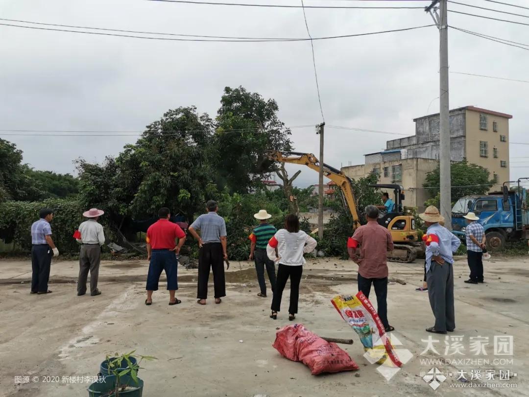 大溪这个村积极响应政府部署落实推进三清三拆三整治工作,改善人居环境!