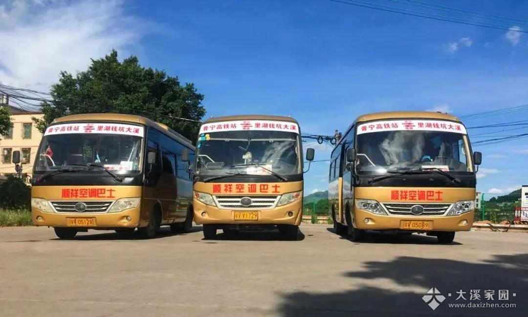 @大溪人,喜讯!大溪直达普宁高铁站巴士定了每天9班车,途经钱坑、里湖、梅塘直达普宁高铁站!