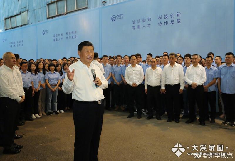 2020年 | 习大大广东行第一站赴广东潮汕(潮州)考察调研
